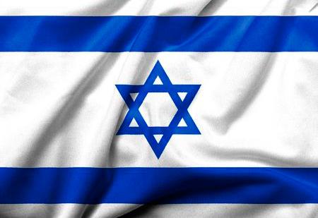 Nash dom - Israel