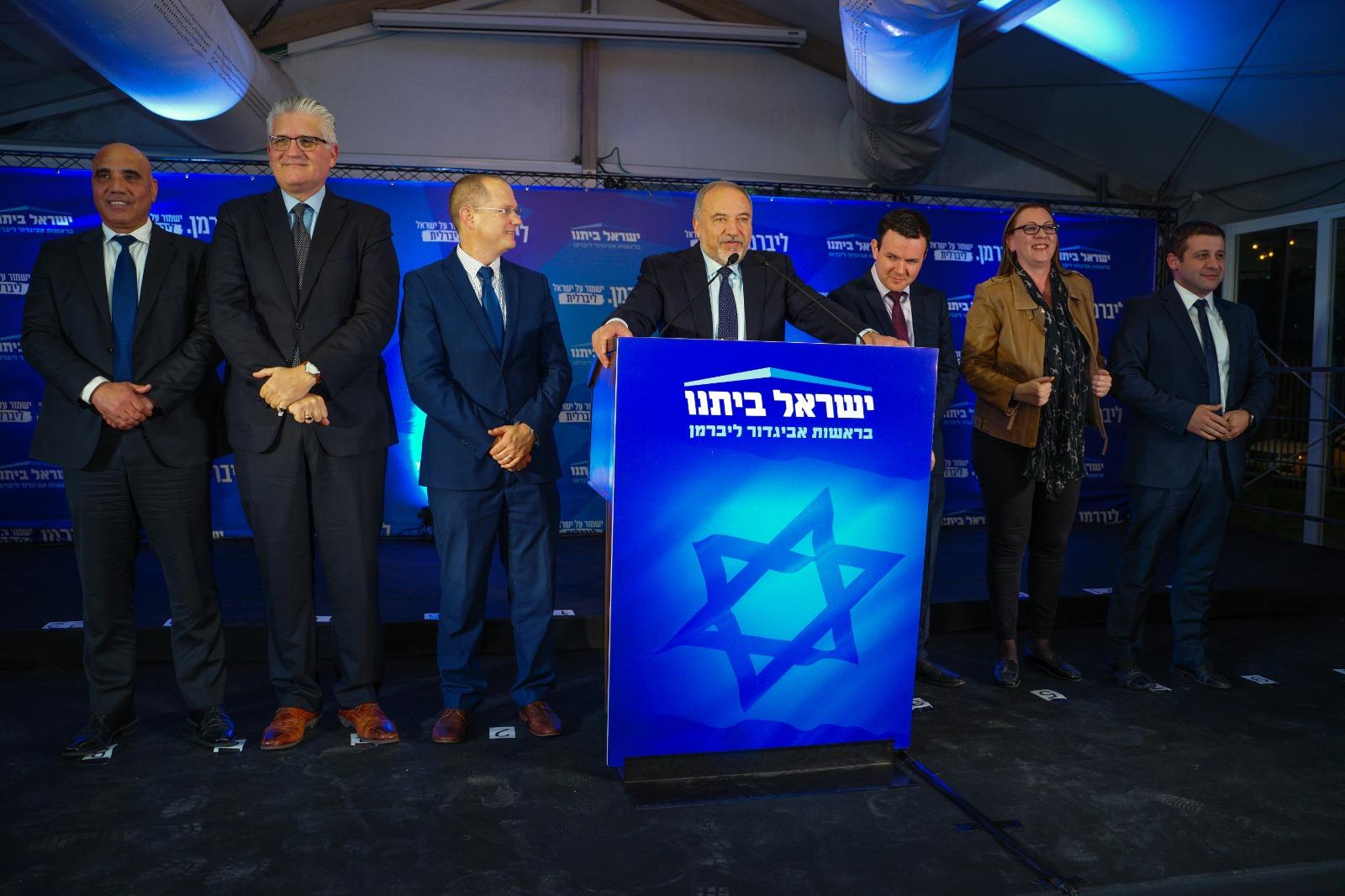 מפלגת ישראל ביתנו